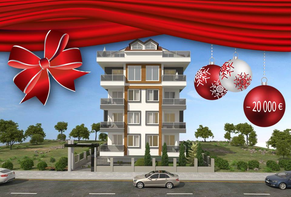 Новогодняя АКЦИЯ на City Alaiye Apartment — СКИДКА 20%